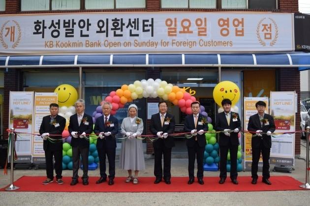 [SR 사회공헌] KB국민은행, 경기 서남부 외국인 근로자들 금융 편의 지원 - SR타임스