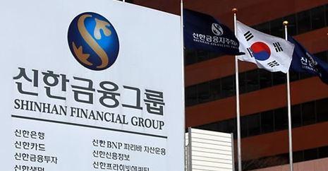 "[SR 공정운영] ""신한은행 채용비리, 지원자 나이별 배점 차등화"" - SR타임스"